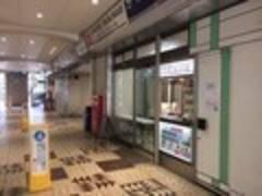 【高島平団地入り口の一等地!】高島平駅徒歩1分(高島平団地の1階角地部分)〜たばこ店の遊休スペース〜 物販・展示会に最適な立地です。 駐車場有り