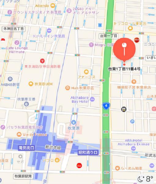 新規オープン『秋葉原駅徒歩5分』30名利用可能 芝ROOM