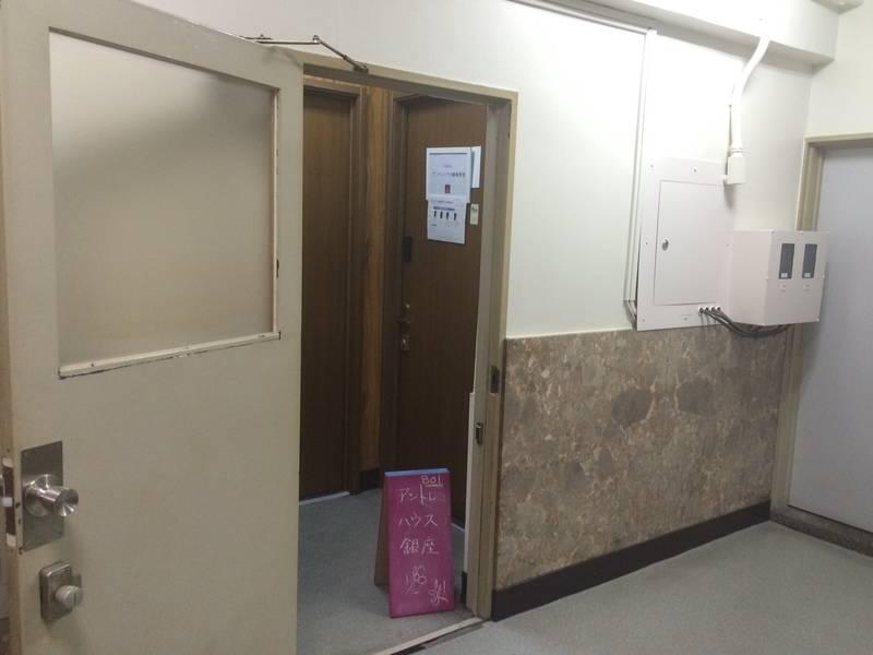【銀座駅徒歩4分】2窓明るいお部屋レンタルスペース