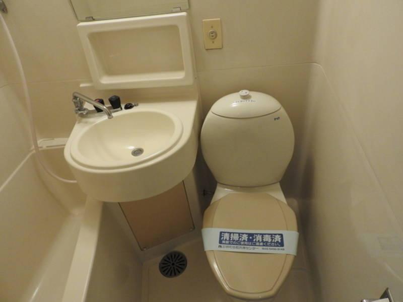 【新宿駅、代々木駅】2月24日閉鎖!★短期間でしたがお世話になりました!安くて、近くて、清潔 『αアルファ-A』
